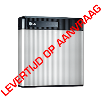 Picture of LG Resu Accu 10kwh Low Voltage